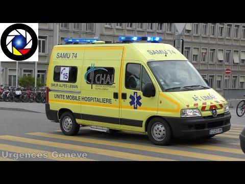 UMH SAMU 74 à Genève // French Ambulance in Geneva