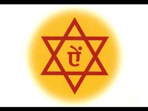 Powerful Durga Mantra | Vishwavyaapi Vipatti Nash Mantra | with Sanskrit text