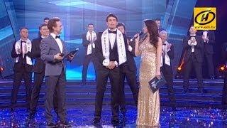 «Мистером Беларусь-2014» стал Кирилл Дыцевич