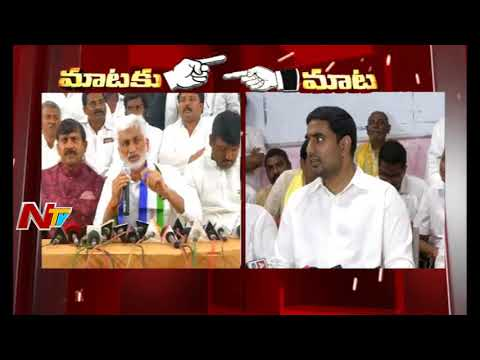 Minister Nara Lokesh Counter to MP Vijay Sai Reddy over Tirumala Controversy || Mataku Mata || NTV