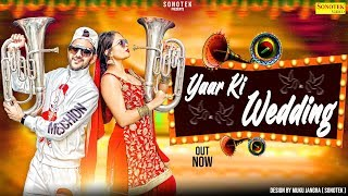 Yaar Ki Wedding Md Free MP3 Song Download 320 Kbps