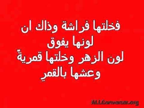 شعر الاصمعي بقلم سوداني مضحك Youtube