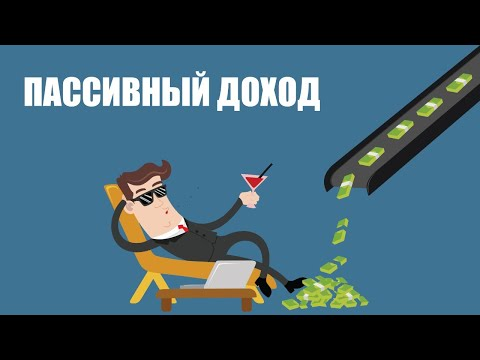 Источники дохода на блокчейн LeoPays