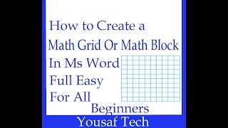 How to create a grid Or Math Box in Ms word 2016 Urdu & Hindi Tutorial