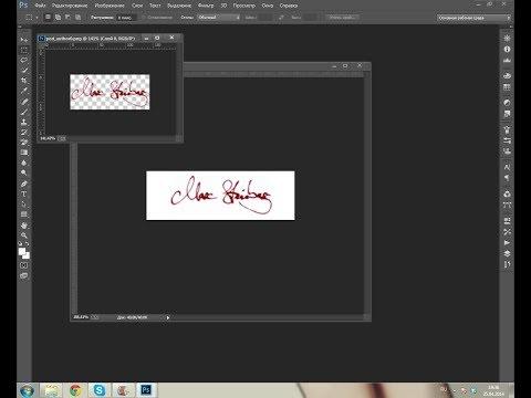 PhotoShop: Замена цвета на прозрачный