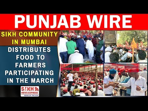 Sikh Community In Mumbai distributes food to farmers participating in the march || SNE