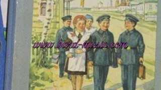 Евгений Гузеев - УРОК ТРУДА - Jevgeni Guzejev