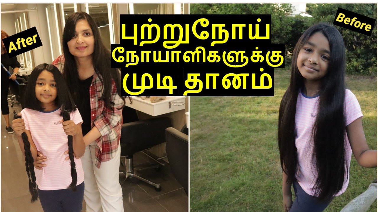 My Daughter Donated Her Hair To Cancer Charity/ Shopping VLOG / Tamil VLOG/ Chennai Girl In London