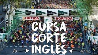 CURSA CORTE INGLÉS 2017