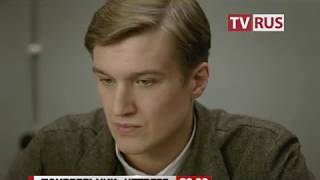 "Анонс Т/с ""Дело следователя Никитина"" Телеканал TVRus"