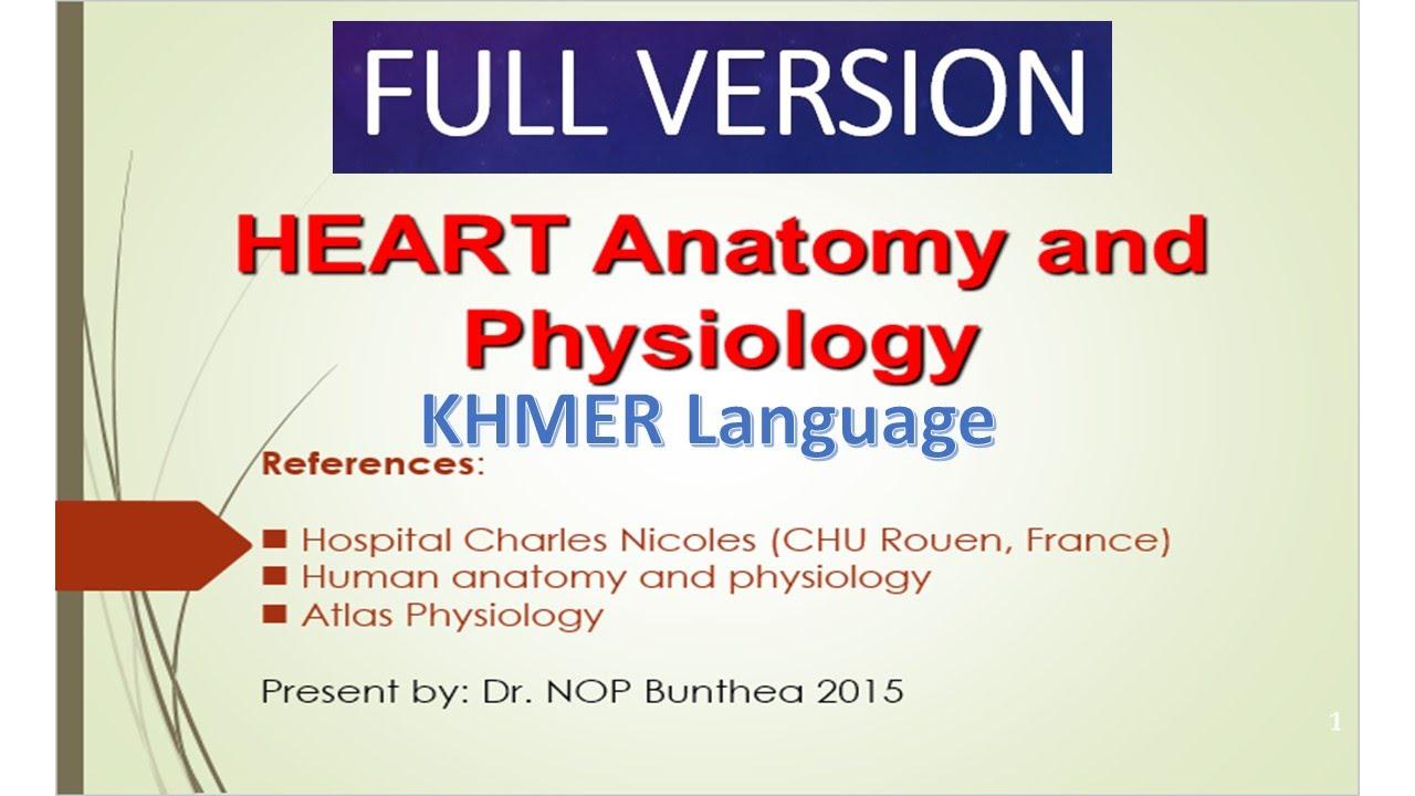 មេរៀនរូបរាងនិងចលនាបេះដូង-Heart Anatomy Physiology(Full 1h) by Dr  Nop  Bunthea