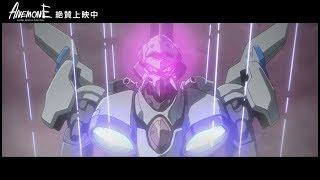 映画 『ANEMONE/交響詩篇エウレカセブン ハイエボリューション』 冒頭10分映像