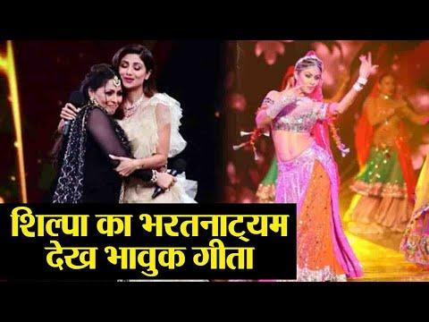 Super Dancer Chapter 3: Geeta Kapoor gets EMOTIONAL on Shilpa Shetty's Bharatanatyam   FilmiBeat Mp3