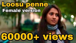 Loosu Penne -  Female version | Nalini Vittobane | Yuvan Shankar Raja | Simbu | Vallavan