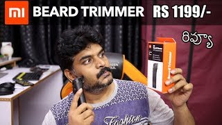 Mi Beard Trimmer Rs 1199/- Unboxing & Test ll in Telugu ll