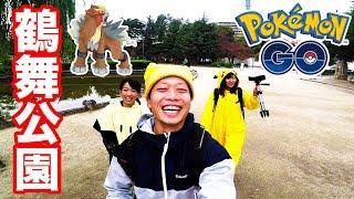 【ポケモンGO】エンテイレイド!ピカチュウ3人衆の結果は!?名古屋鶴舞公園