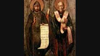 Свети Кирил и Методије Равноапостолни