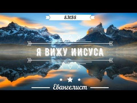 Видео Русский язык 2 класс канакина