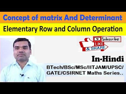 Concept of matrix and determinant in hindi