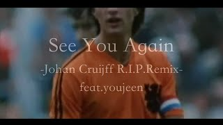 【Tribute】See You Again-Johan Cruijff R.I.P.Remix-feat.youjeen/Leo the twoface