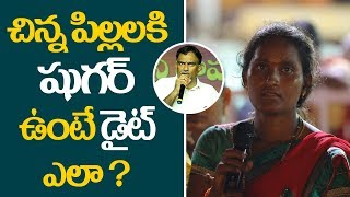 Sugar Free Diet | Public Doubts Clarifications | Veeramachaneni Ramakrishna Diet | Telugu Tv Online