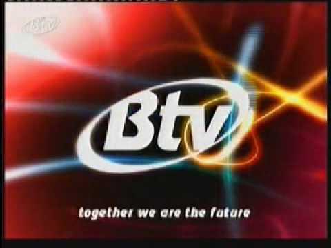 Botswana Television Logo