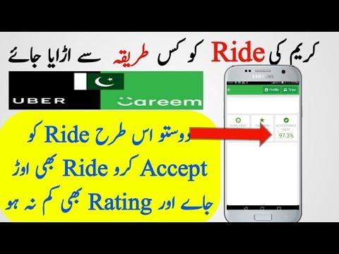 Careem Adma sy ride urany ka new tips