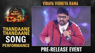 Thandaane Thandaane Song Performance @ Vinaya Vidheya Rama Pre Release Event