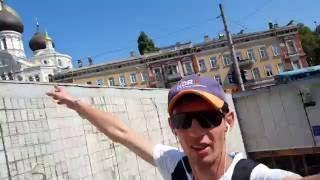 Первый день отпуска: несколько достопримечательностей! Одесса 2016г.(Очень красивый город. Рекомендую! в старой части города каждый дом архитектурная памятка, много памятником,..., 2016-07-25T11:29:07.000Z)