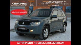 Продажа Suzuki Grand Vitara, 2008 год в Кемерово
