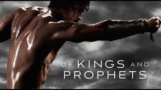 Сериал Цари и пророки в HD смотреть трейлер