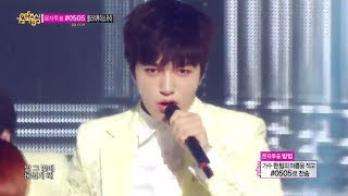 Video [HOT] INFINITE - Last Romeo, 인피니트 - 라스트로미오, Show Music core 20140607 download MP3, 3GP, MP4, WEBM, AVI, FLV Oktober 2017