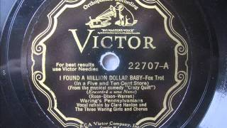 I found a  Million Dollar Baby - Waring