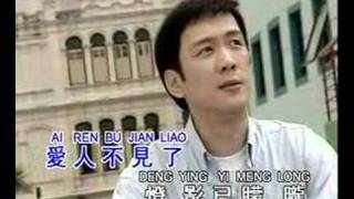Nv Hai ni shi wo di ai ( KTV )