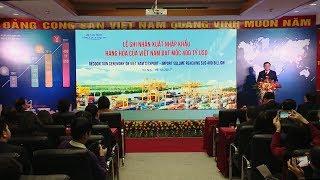 Xuất nhập khẩu hàng hóa của Việt Nam đạt mốc 400 tỷ USD