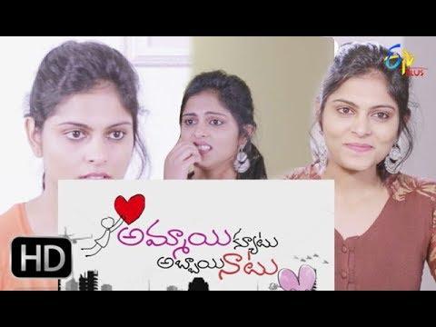 """Ammai Cute Abbai Naatu(""""Nenunnanu"""")   Web Episode 46   ETV Plus"""