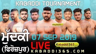 🔴 [Live] Mudki (Firozpur) Kabaddi Tournament 07 Sep 2019