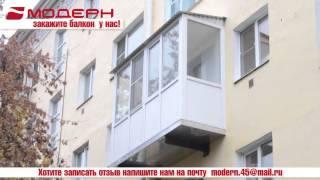 видео Где заказать остекление балкона
