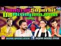 Nonstop DJ Mix Bhojpuri Song 2020 - Khesari Lal Yadav, Pawan Singh, Pramod Premi Superhit Song Mix Hindiaz Download