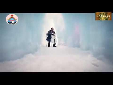 Yesayya Kanikarapurnuda ---  Hosanna Ministries New Year Song 2016