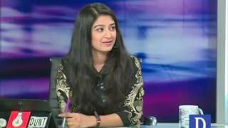 بول بول پاکستان، اکتوبر 24