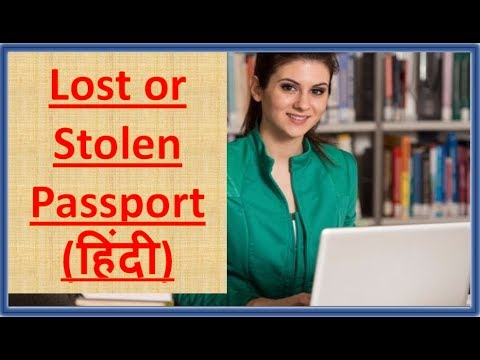 How to know passport number online in indian after expiry