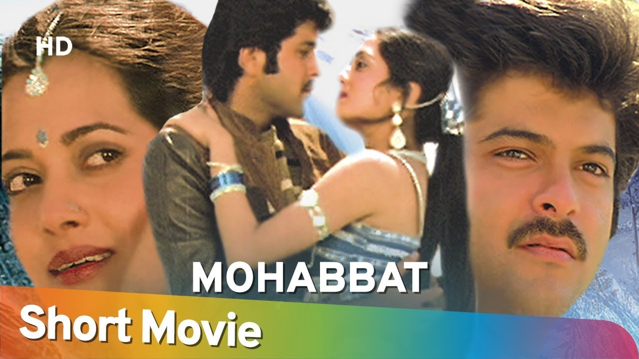 Download Mohabbat (1985) (HD) | Anil Kapoor | Amrish Puri | Vijayeta Pandit | Hit Bollywood Movie in 15 Mins