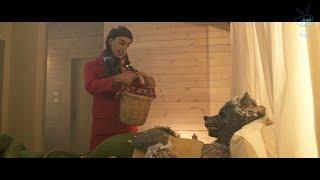 فيديو - شاهد قصة ليلى و الذئب النسخة الاردنية