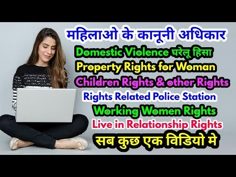 Explained All Women Rights in India | Legal Rights for Women's | Protection of Women Law