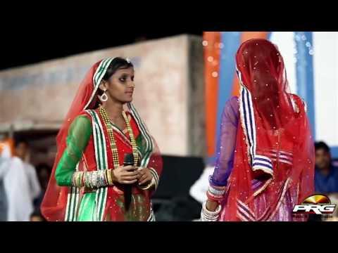 Rudo Ne Rupalo Song Priya & Priti By Suresh Rathore Kishanpura Pali