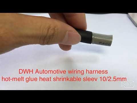 DWH汽機車線束用(外璧為半鋼性)含膠熱縮套管 DWH Automotive Wiring Harness Hot-melt Glue Heat Shrinkable Sleev 10/2.5mm