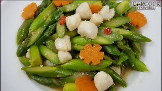 芦笋炒扇贝 (Stir fried Asparagus with Scallops)