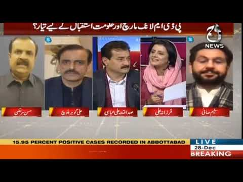 Faisla Aap Ka With Asma Sherazi I 28 December 2020 I Aaj News