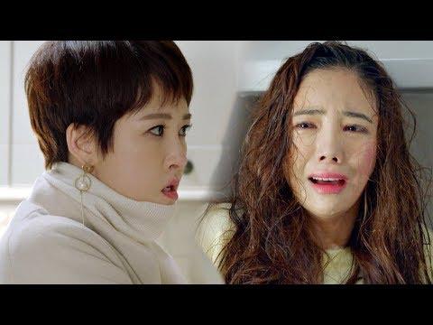 [사�다] 김선아� 강력한 경고(!) 무서워 �� 떠는 �태임   품위있는 그녀 9회